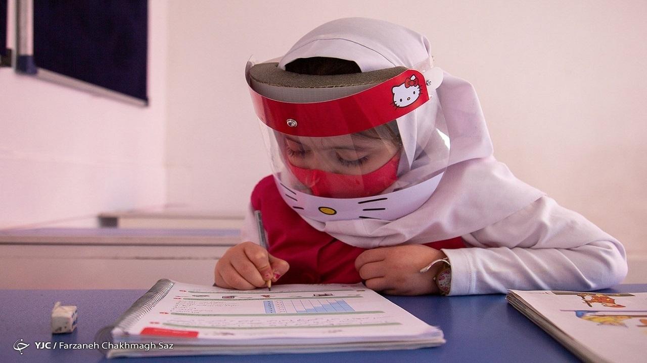 فعالیت مدارس تا ۲۸ اسفند ادامه دارد